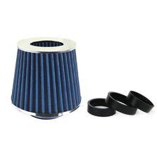 Filtru de aer conic albastru cu 3 adaptoare